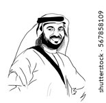 arabic man with smile sketch in ... | Shutterstock .eps vector #567858109