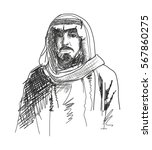 arabic man sketch in vector. | Shutterstock .eps vector #567860275