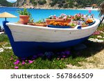 Picturesque Fishing Boat Flowers Alikes - Fine Art prints