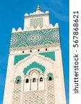 minaret of mosque hasan ii in... | Shutterstock . vector #567868621