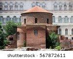 saint george church  sofia ... | Shutterstock . vector #567872611