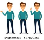 Stock vector funny cartoon guy in casual clothes gesturing 567890251