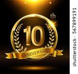 template golden logo 10th... | Shutterstock .eps vector #567899191