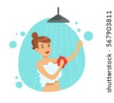 woman washing herself with... | Shutterstock .eps vector #567903811