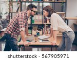 man vs woman. two concentrated  ... | Shutterstock . vector #567905971