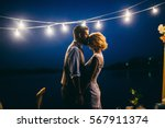 Amazing Wedding Couple Near The ...