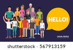 a crowd of happy and welcoming... | Shutterstock .eps vector #567913159