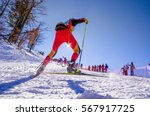 nordic ski skier on the track... | Shutterstock . vector #567917725