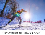 nordic ski skier on the track... | Shutterstock . vector #567917734