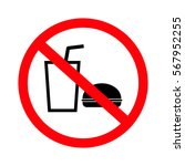 no eating and no drinks allowed ... | Shutterstock .eps vector #567952255