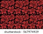 hawaiian tropical natural... | Shutterstock . vector #567974929
