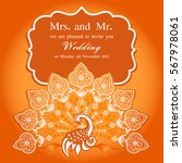 vintage invitation and wedding... | Shutterstock .eps vector #567978061