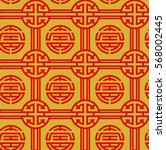 traditional chinese patterns.... | Shutterstock .eps vector #568002445