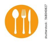 spoon knife fork cutlery icon... | Shutterstock .eps vector #568040827