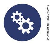 gear icon vector flat design... | Shutterstock .eps vector #568076941
