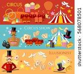 circus banner  performance... | Shutterstock .eps vector #568078501