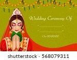 vector design of indian woman... | Shutterstock .eps vector #568079311
