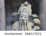 Chinese Sculptures In Temple ...
