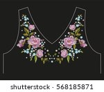 embroidery traditional neck... | Shutterstock .eps vector #568185871