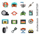 car repair service icons vector ... | Shutterstock .eps vector #568187539