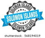 solomon islands | Shutterstock .eps vector #568194019