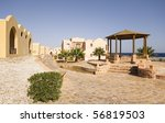 """Holidays in """"El Quseir"""" in Egypt - stock photo"""