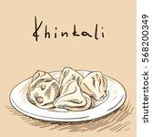 khinkali georgian dumplings on... | Shutterstock .eps vector #568200349