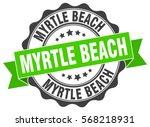 myrtle beach   Shutterstock .eps vector #568218931