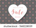 poster for the celebration of... | Shutterstock .eps vector #568228039