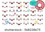 set of cute kawaii emoticon... | Shutterstock .eps vector #568228675