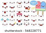 set of cute kawaii emoticon... | Shutterstock .eps vector #568228771