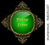 vintage decorative golden frame ...   Shutterstock .eps vector #568241107