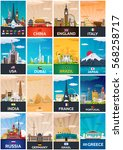 big collection of travel... | Shutterstock .eps vector #568258717