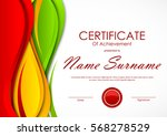 certificate of achievement... | Shutterstock .eps vector #568278529