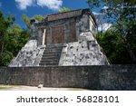 Bearded Man Temple at Chichen Itza - stock photo