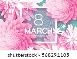 8 March. Happy Mother's Day. Pink white Paper cut Floral Greeting card. Origami flower holiday background. Square Frame, space for text. Happy Women's Day. Trendy Design Template. Vector illustration | Shutterstock vector #568291105