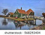 typical dutch landscape at de... | Shutterstock . vector #568292404