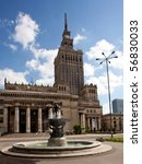 The Palace Of Culture And...