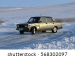 winter drift on the frozen lake ... | Shutterstock . vector #568302097