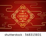 happy chinese new year card ... | Shutterstock .eps vector #568315831