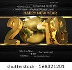 multilingual 2018 golden symbol ... | Shutterstock . vector #568321201