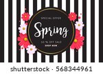 spring sale background with... | Shutterstock .eps vector #568344961