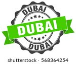 dubai | Shutterstock .eps vector #568364254
