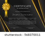 qualification certificate of... | Shutterstock .eps vector #568370011