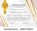 qualification certificate of... | Shutterstock .eps vector #568370047