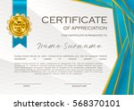 qualification certificate of... | Shutterstock .eps vector #568370101