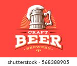 craft beer logo  vector... | Shutterstock .eps vector #568388905