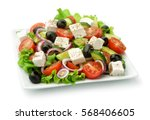 Square Plate Of Greek Salad...