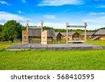 semenkovo  russia   august 14 ... | Shutterstock . vector #568410595