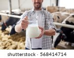 agriculture industry  farming ... | Shutterstock . vector #568414714